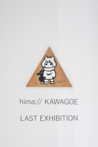 20_08_hima013