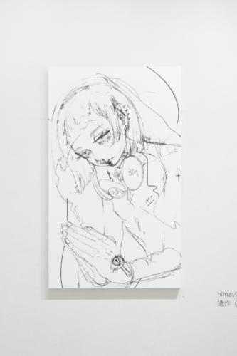 20_08_hima034