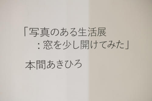 20_09_honma011