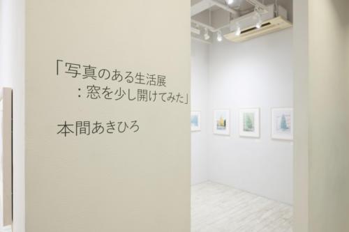 20_09_honma021