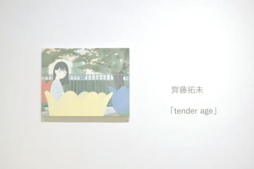 20_09_saitotakumi012