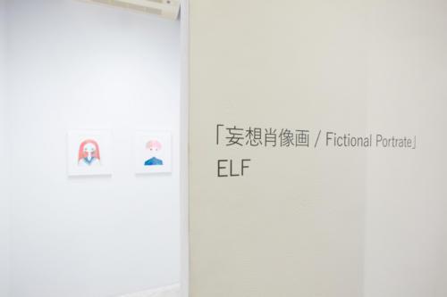 20_10_elf002