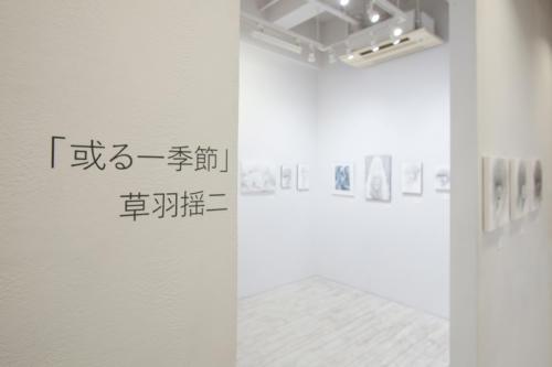 20_10_kusaba002