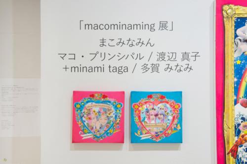 20_10_macominaming017