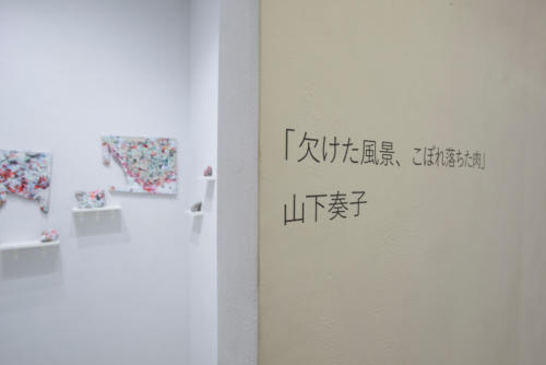 20_10_yamashita003