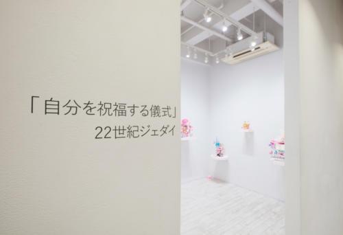 20_11_22Jedi002