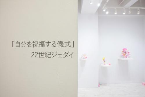 20_11_22Jedi003