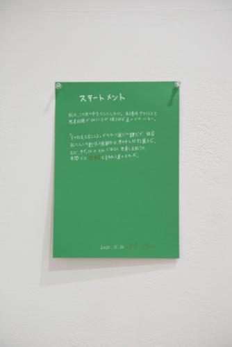 20_11_knobuohara015