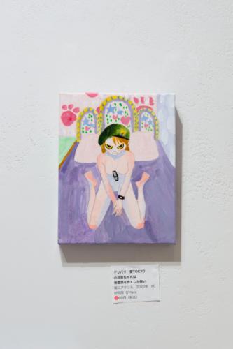 20_11_knobuohara019