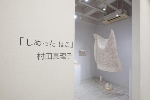 20_11_murataeriko044