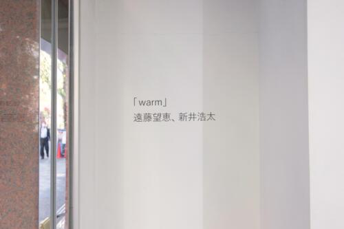 20_12_warm010