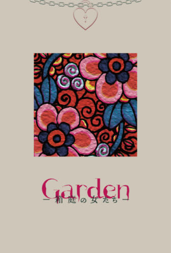 21_01_garden000
