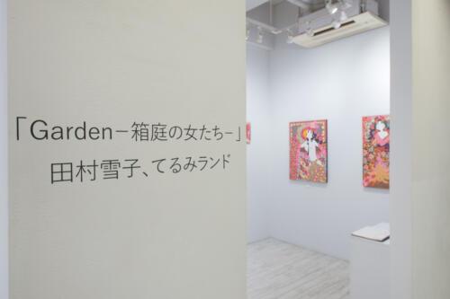 21_01_garden002