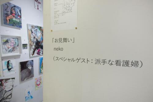 21_01_neko001