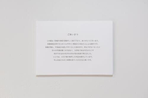 21_02_endendend017