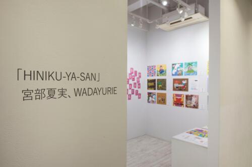 21_02_hinikuyasan002