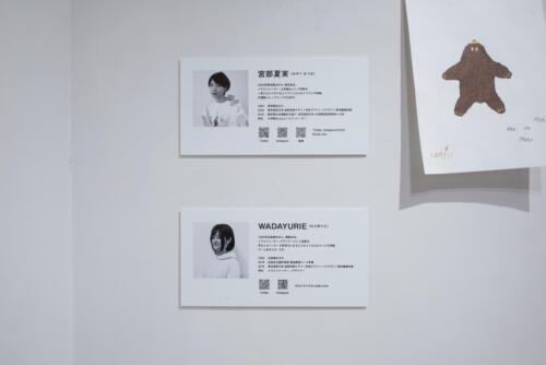 21_02_hinikuyasan021