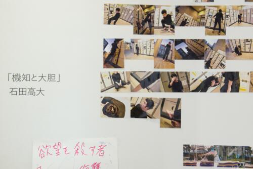 21_02_ishidatakahiro049