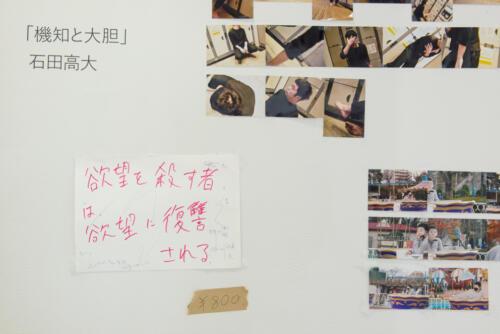 21_02_ishidatakahiro051
