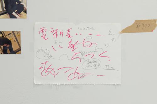 21_02_ishidatakahiro055