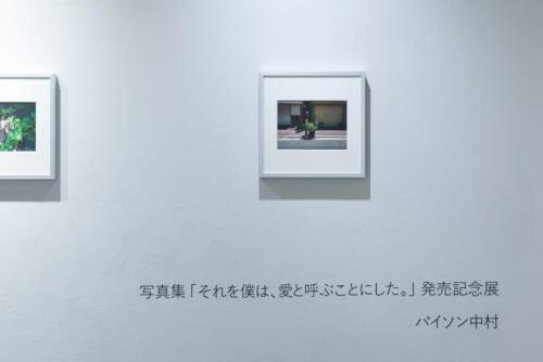 21_02_paisonnakamura013