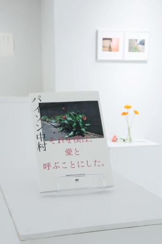 21_02_paisonnakamura053