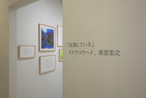21_03_hansushiteiru003