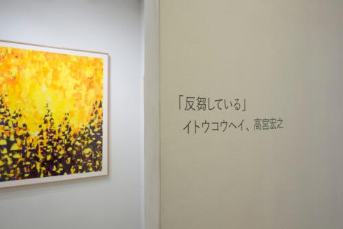 21_03_hansushiteiru004