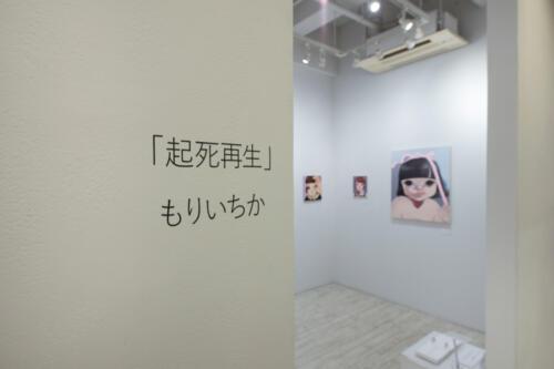 21_03_moriichika002
