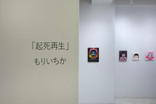 21_03_moriichika004