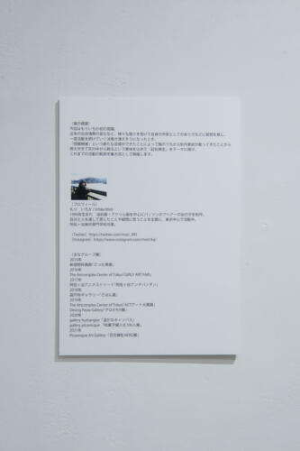21_03_moriichika012