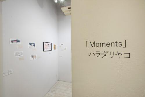 21_04_haradariyako004