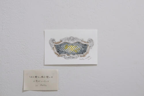 21_04_haradariyako024