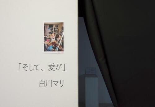 21_04_shirakawamari003