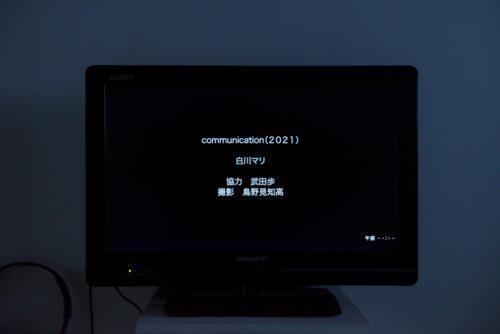 21_04_shirakawamari016