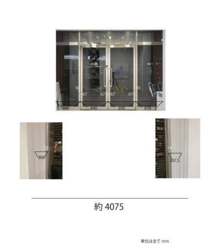 スペースM(入口02)